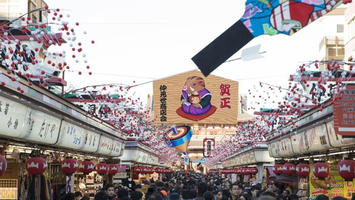 Calendario Japones.En Fotos Las Calles De Japon Listas Para Recibir El Ano Nuevo