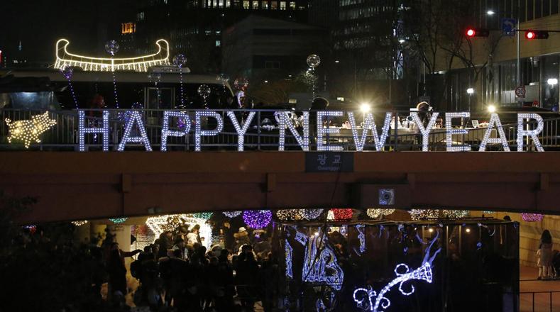 La calle Cheonggye, en Seúl, Corea del Sur, se vistió de fiesta.