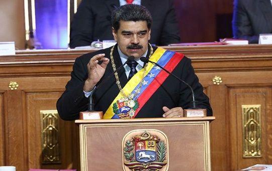 El presidente Nicolás Maduro ofreció detalles sobre el nuevo incremento salarial en Venezuela.