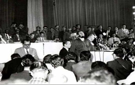 El foro de periodismo forma parte de la conmemoración de los 60 años del encuentro de Fidel Castro con más de 400 periodistas de América Latina y el mundo.