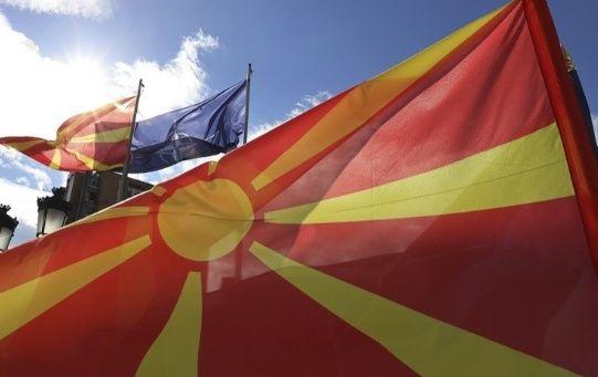 Las autoridades de la República de Macedonia del Norte realizarán los cambios necesarios para cumplir con los puntos acordados con Grecia.
