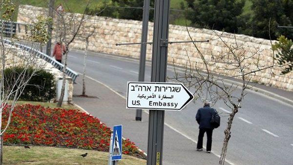 El traslado de la embajada de EE.UU. en Israel a Jerusalén ha sido condenado por varias naciones del mundo.