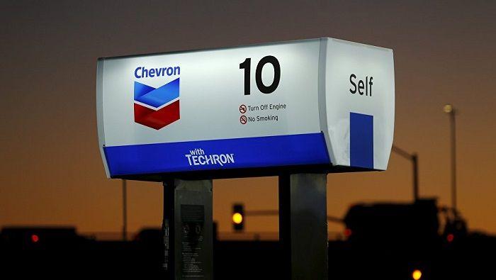 Ecuador pierde disputa con la petrolera de EE.UU. Chevron