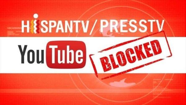 Las cuentas de HispanTV afiliadas a la red de YouTube fueron bloqueadas desde el jueves sin mayores detalles.