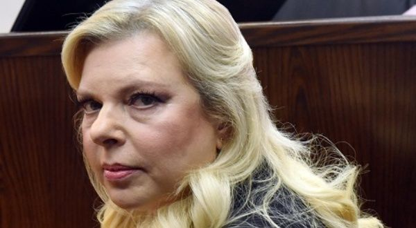 Israel: Netanyahu's Wife Convicted of Fraud and Breach of Trust