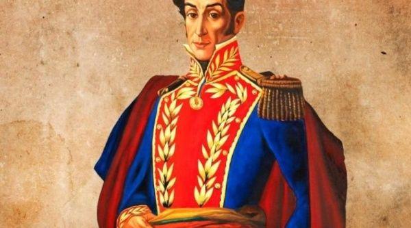 Grandes Pensamientos De Simón Bolívar Para La Posteridad
