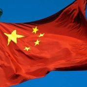 """La visión china de una """"Comunidad de Destino compartido para la Humanidad"""": ¿preludio de un momento humanista universal?"""
