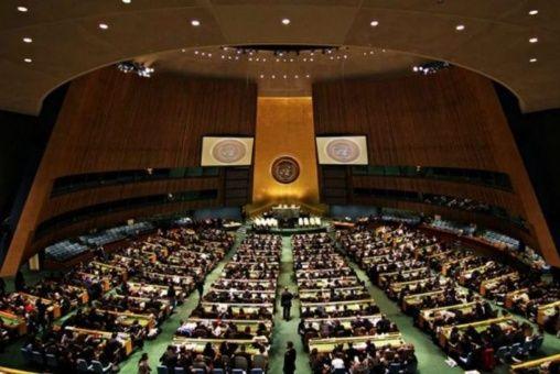 El pasado martes se dio inicio al 74° período de sesiones de la Asamblea General de la ONU, en la ciudad de Nueva York.