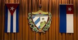 El comunicado agregó que las comisiones parlamentarias permanentes de trabajo efectuarán sus reuniones ordinarias de trabajo los días 17 y 18 del propio mes de diciembre.