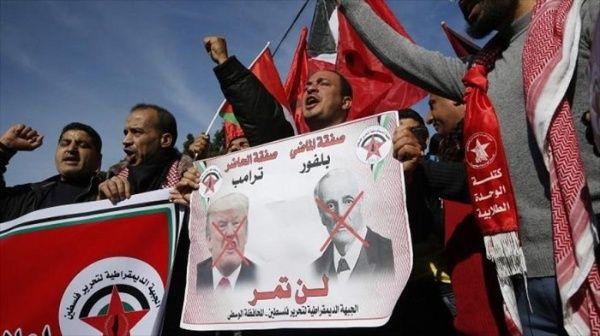 Las autoridades de Palestina han reiterado que su territorio no está en negociación y tampoco está a la venta.