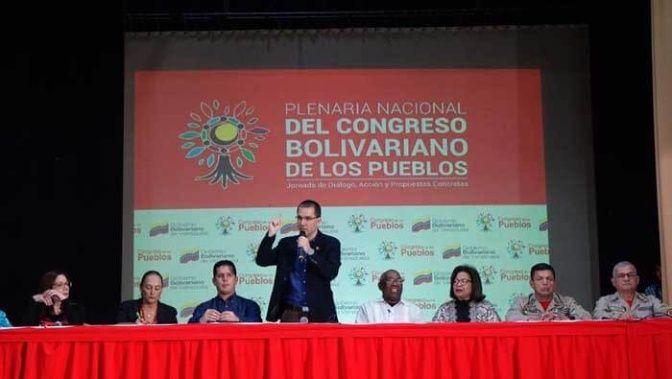 Denuncia Venezuela medida de EE.UU. contra industria petrolera y empresa rusa