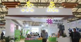La Feria del Este de China se caracteriza por reunir la mayor cantidad de visitantes comerciales.