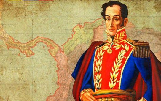 A sus 22 años Bolívar tuvo la convicción de jurar en el Monte Sacro, que daría su vida por la liberación de los pueblos de América.