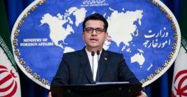 La inteligencia iraní dio a conocer este sábado el arresto del jefe del grupo terrorista Tondar.