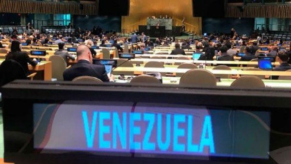 """El PCE resalta que el informe """"denota una absoluta falta de objetividad, ha sido elaborado sin que sus autores hayan visitado Venezuela""""."""