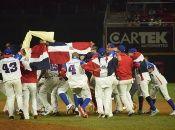 Las Águilas Cibaeñas con récord de siete victorias y cero derrotas  su participación en la Serie del Caribe 2021.