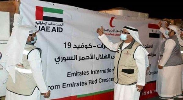 Siria recibe avión con asistencia médica de Emiratos Árabes