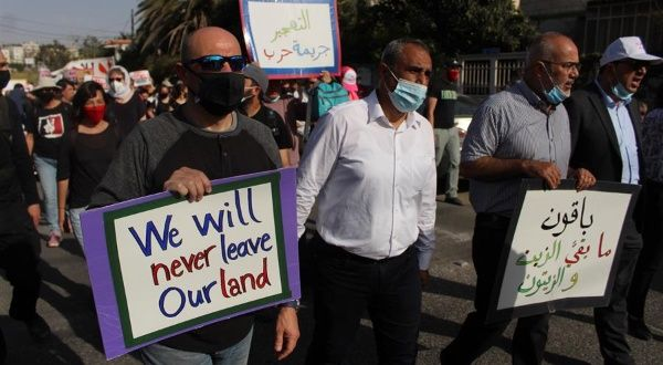 Palestina lleva crisis en Jerusalén a la ONU