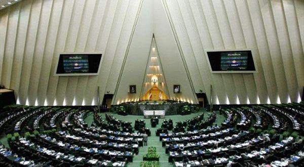Parlamento iraní pide levantar sanciones para reactivar el PIAC