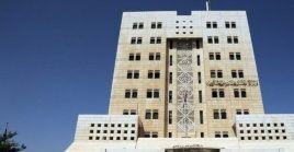 El Ministerio de Asuntos Exteriores y Expatriados denunció el respaldo que le ofrece Estados Unidos a Israel en su ocupación ilegal del Golán