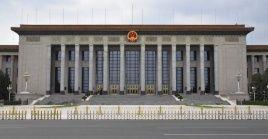 La legislación fue aprobada en la vigésimo novena sesión del Comité Permanente del Asamblea Popular Nacional China.