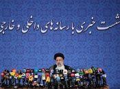Seyed Ebrahim Raisi, recién electo presidente de Irán, dejó clara su política exterior en la primera conferencia de prensa tras las elecciones.