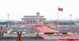 La ceremonia para celebrar el centenario del Partido Comunista de China fue propicia para enfatizar que este país nunca ha buscado arremeter contra los pueblos del mundo.