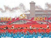 En julio de 1921 se reunió en la clandestinidad en Shanghái el Primer Congreso del Partido Comunista de China que tuvo carácter fundacional.