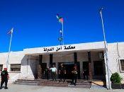 """Los exfuncionarios jordanos fueron sentenciados por el tribunal militar por """"incitar contra el rey""""."""
