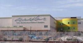 De acuerdo al presidente saliente, el hospital pediátrico se construyó con recursos del Gobierno y de donaciones benéficas y tuvo un valor de un aproximado de 120 millones de dólares.