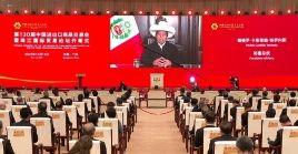 El jefe de Estado participó de forma virtual en la 130 edición de laFeria de Importación y Exportación deChina.